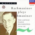 Учеба Рахманинова в консерватории