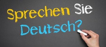 немецкий онлайн
